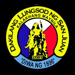 250px-San_Juan_Logo